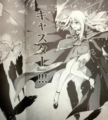 コンプエース 2012年 11月号 Fate関連 (11)