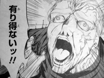 ヤングエース 2012年 11月号 Fate関連 (7)