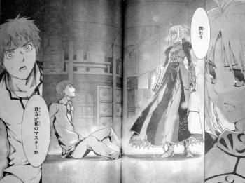 ヤングエース 2012年 11月号 Fate関連 (10)