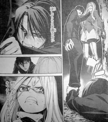 ヤングエース 2012年 12月号 Fate関連 (6)
