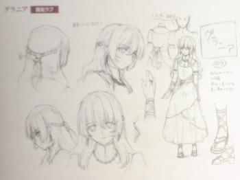 FateZero アニメビジュアルガイド Ⅱ (3)
