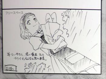 FateZero アニメビジュアルガイド Ⅱ (7)