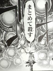 Fatekaleid liner プリズマ☆イリヤ ドライ!! 1巻 (10)