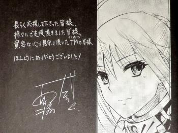 Fate 20 西脇だっと (3)