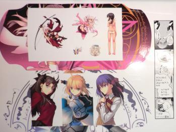 コンプエース 2013年 1月号 Fate関連 (2)