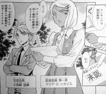 コンプエース 2013年 1月号 Fate関連 (14)