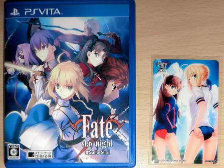 PS VITA Fate/stay night [Realta Nua] 購入 (1)
