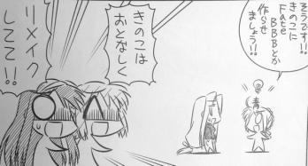 TYPE-MOONエース VOL 8(28)