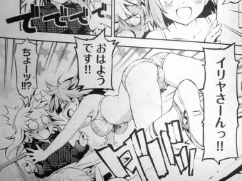 プリズマ☆イリヤ ドライ!! ひろやまひろし 第7話 (2)