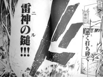 プリズマ☆イリヤ ドライ!! ひろやまひろし 第5話 (7)