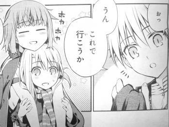 プリズマ☆イリヤ ドライ!! ひろやまひろし 第3話 (2)