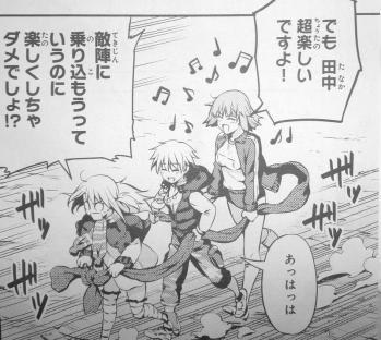 プリズマ☆イリヤ ドライ!! ひろやまひろし 第3話 (3)