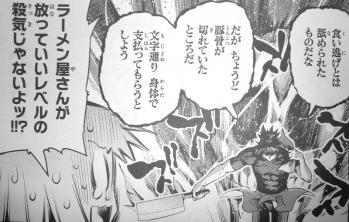 プリズマ☆イリヤ ドライ!! ひろやまひろし 第2話 (4)