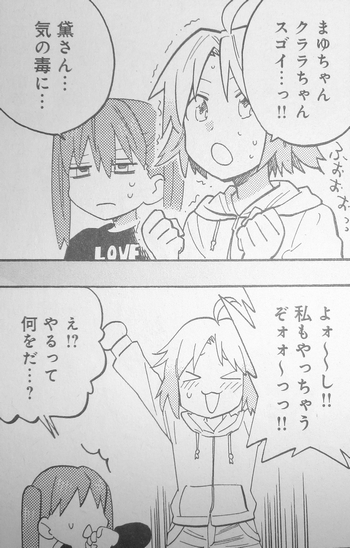 ひびちかタイム 大森林 第29話 (2)