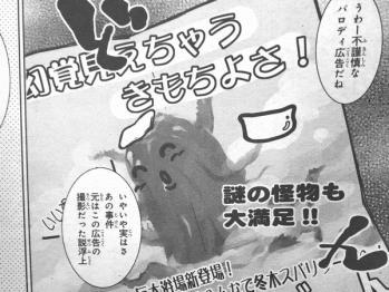 Fate/Zero 黒  第3話 (5)