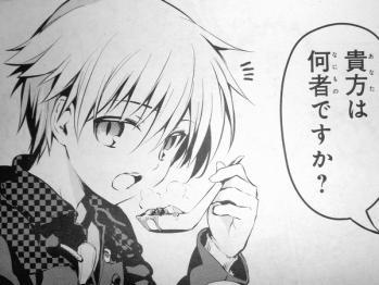 プリズマ☆イリヤ ドライ!! 第8話 (6)