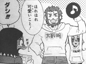 Fate/Zero 黒 最終話 (7)