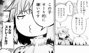 プリズマ☆イリヤ ドライ!! 第10話 (10)