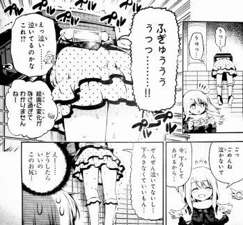 プリズマ☆イリヤ ドライ!! 第10話 (4)
