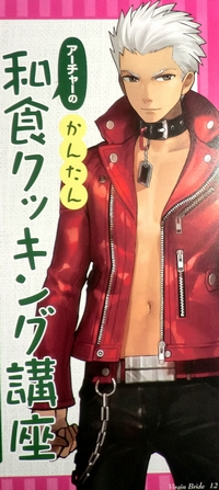PSP Fate/EXTRA CCC 購入 (8)