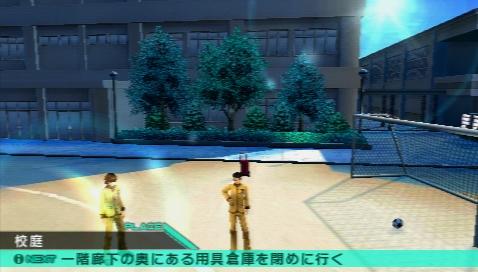 Fate/EXTRA CCC プレイ感想 (6)