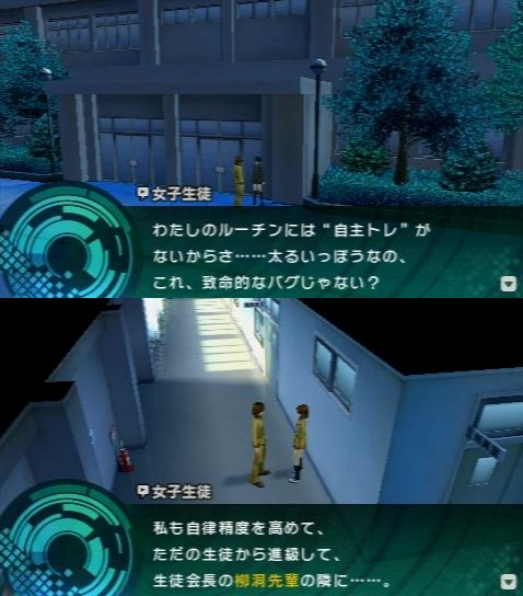 Fate/EXTRA CCC プレイ感想 (9)