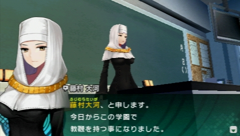 Fate/EXTRA CCC プレイ感想 (15)