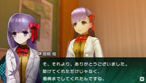 Fate/EXTRA CCC プレイ感想 (21)