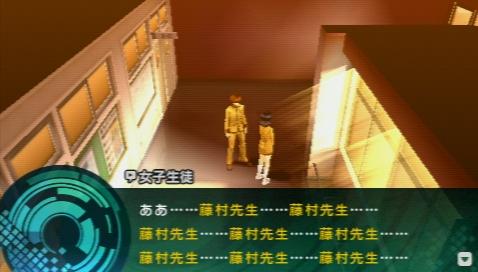 Fate/EXTRA CCC プレイ感想 (17)