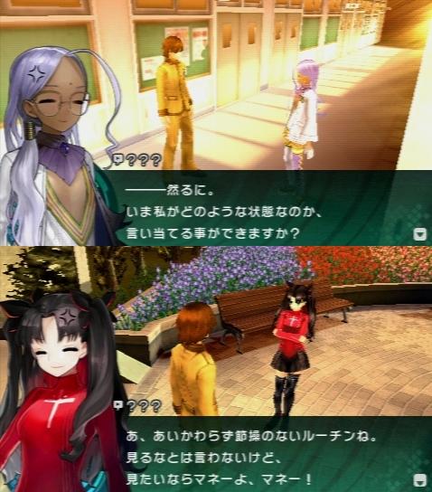 Fate/EXTRA CCC プレイ感想 (18)