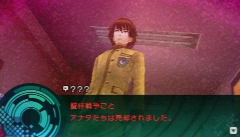 Fate/EXTRA CCC プレイ感想 (22)