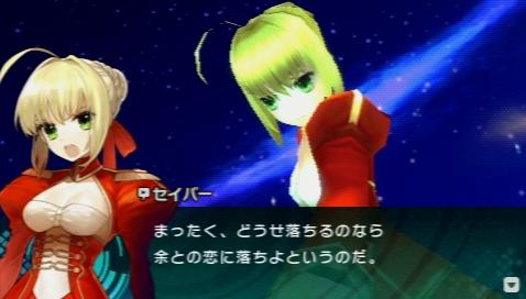 Fate/EXTRA CCC プレイ感想 (28)