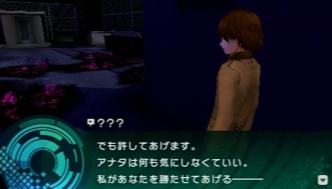 Fate/EXTRA CCC プレイ感想 (26)