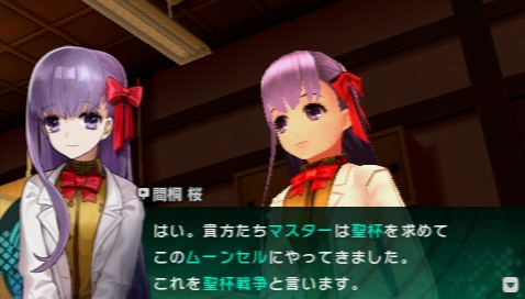 Fate/EXTRA CCC プレイ感想 (34)
