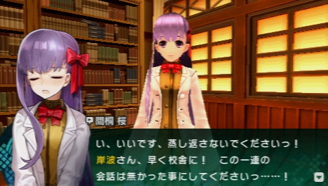Fate/EXTRA CCC プレイ感想 (32)