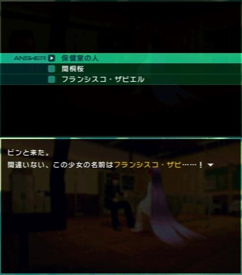 Fate/EXTRA CCC プレイ感想 (35)