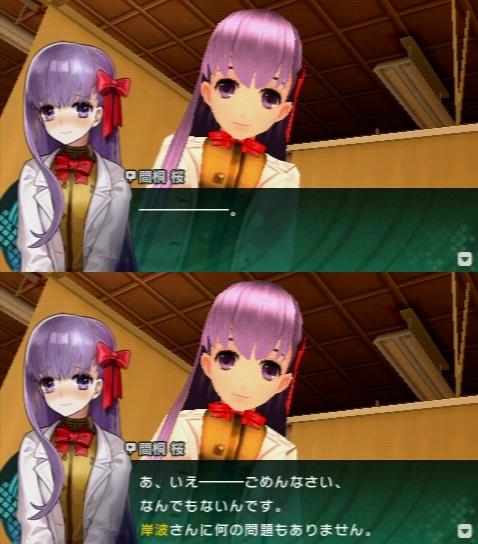 Fate/EXTRA CCC プレイ感想 (33)
