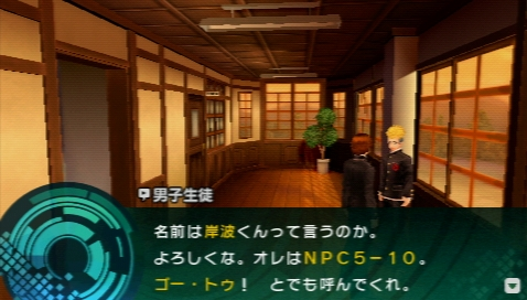 Fate/EXTRA CCC プレイ感想 (40)