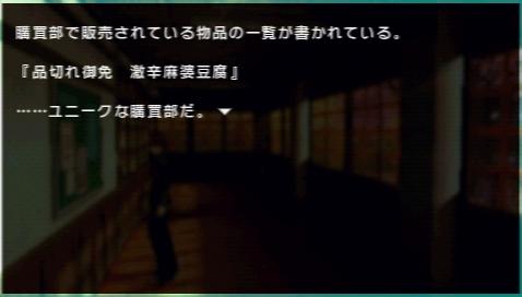 Fate/EXTRA CCC プレイ感想 (39)