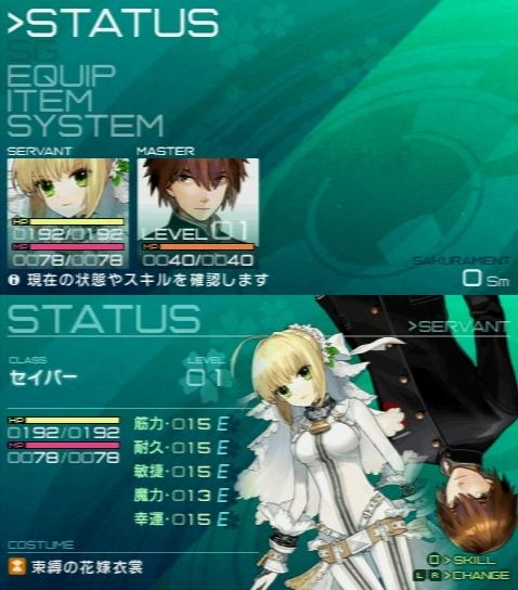 Fate/EXTRA CCC プレイ感想 (46)
