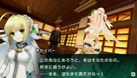 Fate/EXTRA CCC プレイ感想 (45)