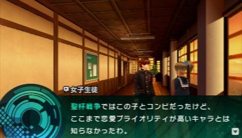 Fate/EXTRA CCC プレイ感想 (42)