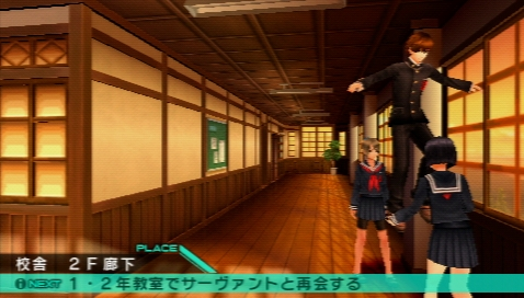 Fate/EXTRA CCC プレイ感想 (43)