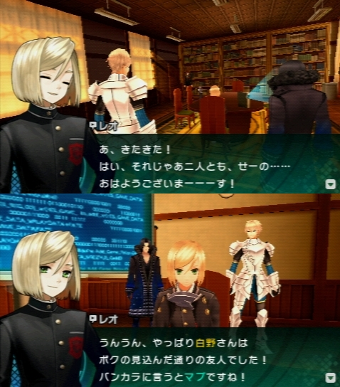 Fate/EXTRA CCC プレイ感想 (47)