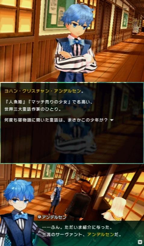 Fate/EXTRA CCC プレイ感想 (56)