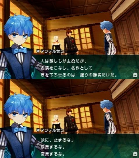 Fate/EXTRA CCC プレイ感想 (57)