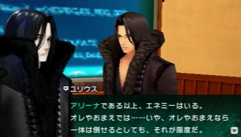Fate/EXTRA CCC プレイ感想 (60)