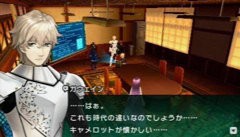 Fate/EXTRA CCC プレイ感想 (61)