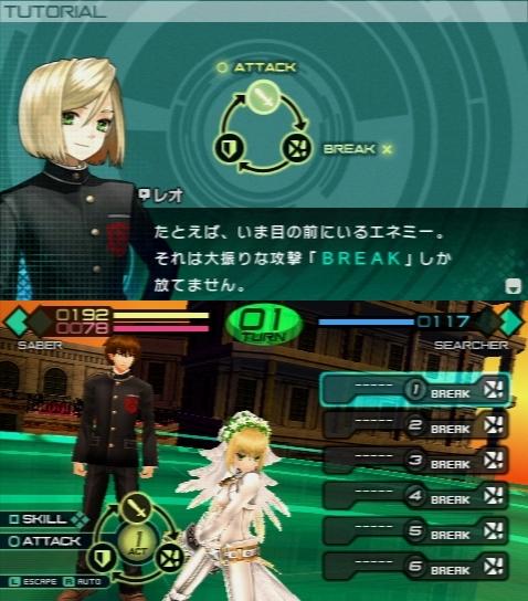 Fate/EXTRA CCC プレイ感想 (63)