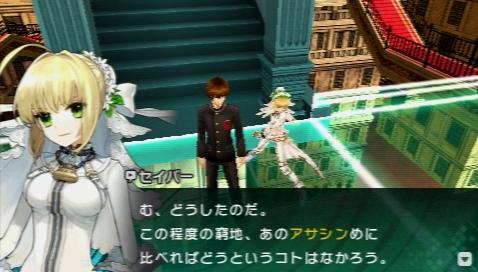 Fate/EXTRA CCC プレイ感想 (62)